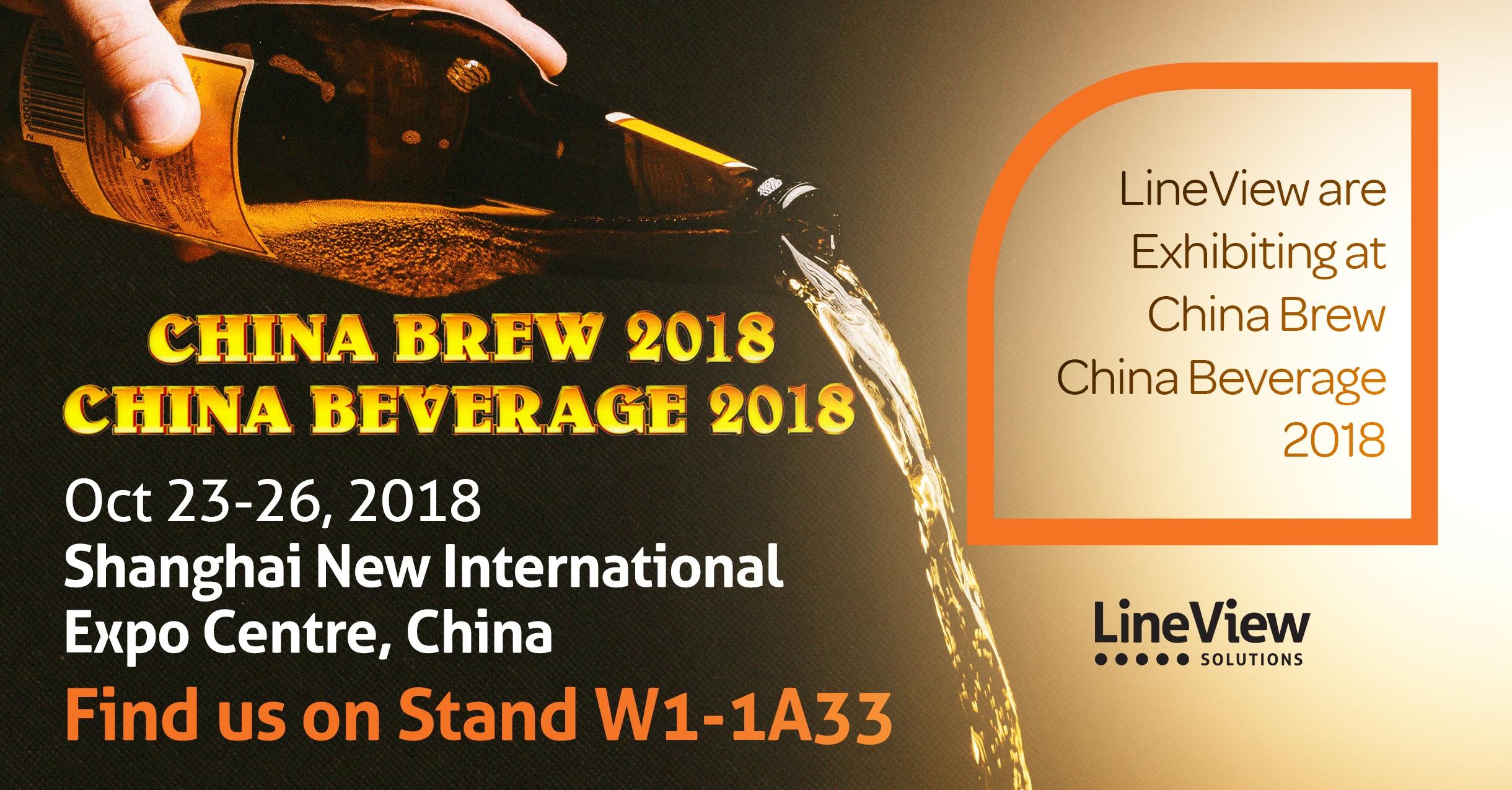 LVS - China Brew China Beverage 2018 (Web Banner).jpg